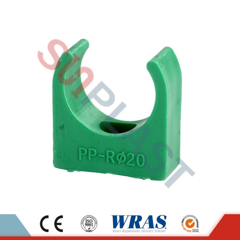 DIN8077 PPR పైప్ క్లిప్
